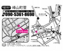 構造見学会のお知らせ(*^_^*)
