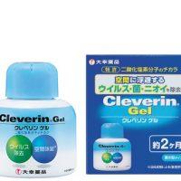 掃除のプロ推薦ウイルス対策